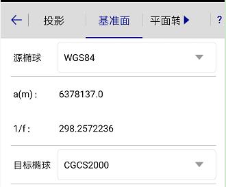 千寻cors账号连接RTK使用详细设置是怎样?