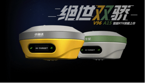 新上市中海达V96智能RTK连接千寻cors账号详细操作教程